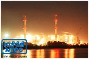 NTPC floats expression of interest to set up two pilot projects