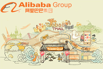 Alibaba Group Announces Strategic Investment