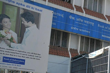 Karnataka Bank reduces its MCLR by 5 bps