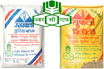 RCF, Rashtriya Chemicals & Fertilizers