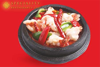 Speciality Restaurants