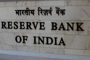 Why this month's RBI policy is the most critical in recent years?